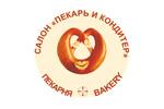 Пекарь и кондитер 2019. Логотип выставки