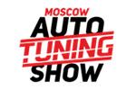Auto Tuning Show 2019. Логотип выставки