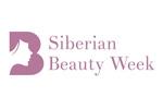 Сибирская неделя красоты 2020. Логотип выставки