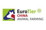 EuroTier China 2021. Логотип выставки