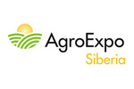 АгроЭкспоСибирь 2020. Логотип выставки