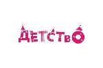 Радуга детства 2019. Логотип выставки