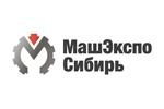 MashExpo Siberia / МашЭкспо Сибирь 2020. Логотип выставки