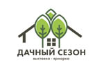 Дачный сезон 2019. Логотип выставки