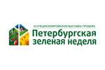Петербургская зеленая неделя 2021. Логотип выставки