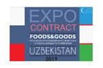 EXPO-CONTRACT FOODS&GOODS 2019. Логотип выставки