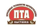Передовые Технологии Автоматизации. ПТА-Уфа 2021. Логотип выставки