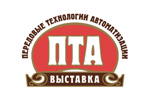 Передовые Технологии Автоматизации. ПТА – Нижний Новгород 2021. Логотип выставки