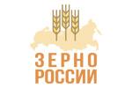 Зерно России-2019