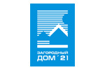 Загородный дом 2021. Логотип выставки