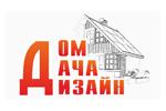 Дом.Дача.Дизайн 2020. Логотип выставки