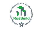 RosBuild. Деревянное домостроение 2021. Логотип выставки