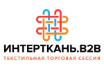 ИНТЕРТКАНЬ.B2B 2019. Логотип выставки