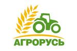 Агрорусь-2019