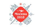 Форум профессионалов туристической индустрии 2018. Логотип выставки
