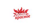 Лето Красное 2019. Логотип выставки