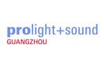 Prolight + Sound Guangzhou 2021. Логотип выставки
