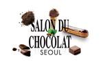 Salon du Chocolat Seoul 2020. Логотип выставки