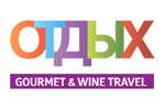 ОТДЫХ GOURMET & WINE TRAVEL 2021. Логотип выставки