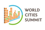 World Cities Summit 2022. Логотип выставки