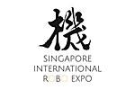 Singapore International Robo Expo / SIRE 2018. Логотип выставки