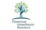 Успешная семья – успешная Россия! 2019. Логотип выставки