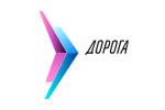 Дорога 2018. Логотип выставки