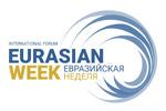 Евразийская неделя 2019. Логотип выставки