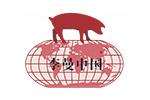 Leman China Swine Conference & World Swine Industry Expo 2018. Логотип выставки