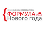 Формула Нового года 2019. Логотип выставки