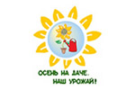 Осень на даче 2020. Логотип выставки