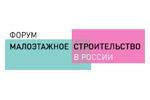 Малоэтажное строительство в России 2019. Логотип выставки