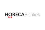 Horeca Bishkek 2021. Логотип выставки