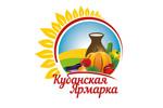 Кубанская Ярмарка 2018. Логотип выставки