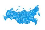 Туристская неделя регионов России / Турнеделя 2019. Логотип выставки