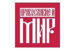 Православие и Мир 2019. Логотип выставки