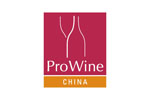 ProWine Shanghai 2021. Логотип выставки