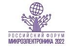 Микроэлектроника 2021. Логотип выставки