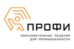 ПРОФИ. Образовательные решения для промышленности 2018. Логотип выставки