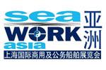 Seawork Asia 2021. Логотип выставки