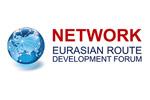NETWORK / Евразийский форум по развитию маршрутов 2020. Логотип выставки