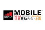 Mobile World Congress Shanghai 2021. Логотип выставки