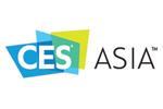 CES Asia 2019. Логотип выставки