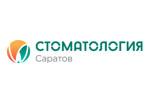 Стоматология Саратов 2019. Логотип выставки