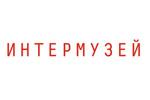 Интермузей 2020. Логотип выставки