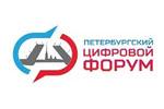 Петербургский Цифровой Форум 2019. Логотип выставки