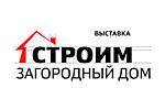 Строим загородный дом 2021. Логотип выставки
