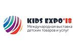 KIDS EXPO 2018. Логотип выставки