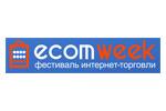 EcomWeek 2018. Логотип выставки