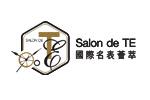 Salon de TE 2021. Логотип выставки
